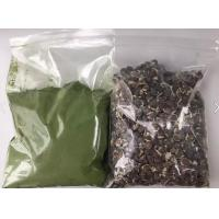 China Moringa leaf powder on sale