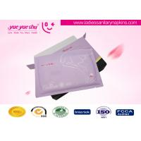 Quality Menstrual Period Natural Sanitary Napkins , Organic Cotton Surface Ladies Sanitary Pads wholesale