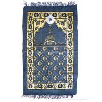 Quality islam prayer mat with qibla finder wholesale