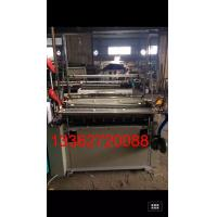 Quality Heat Sealing T Shirt Plastic Bag Making Machine SHXJ-B600/1000 wholesale