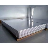 Cheap H116 / H321 Temper Marine Aluminium Sheet 10mm Thick Max 2280mm Width for sale