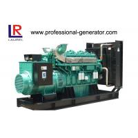 Quality AC Three Phase Output 600kw 750kVA Diesel Generator Set with Yuchai Engine wholesale