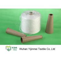 Cheap Z Twisted 100% Polyester Spun Yarn , Polyester Staple Yarn 20/2 For Sewing Handbags for sale