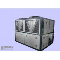 Quality OEM Single Compressor Air Cooling Screw Water Chiller Temperature Controller Units for Centrifuge / Paper Machinery wholesale