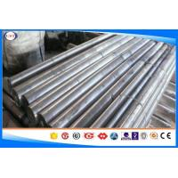 Quality Quenched Steel Alloy Steel Round Rod , Hot Rolled Round Bar 1.6660/20NiCrMo13 wholesale