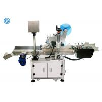 Quality High Precision Flat Labeling Machine For PET Bags Books Packaging Surface Label Applicator wholesale