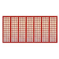 China High performance Steel frame Shale Shaker Screen for petroleum equipment on sale