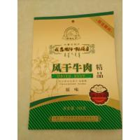 China Elegant Thick Good Quality Dry Beef Packaging Paper Bags on sale