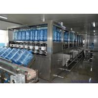 Quality Plastic Bottled Pure Water Filling Machine With Big Capacity wholesale