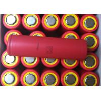 Buy cheap UR18650NSX-2600mAh Lithium Ion Battery Replacement Cells For Solar Storage from wholesalers