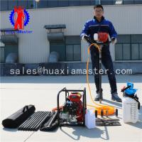 Buy cheap BXZ-1 Portable drilling bore rig backpack core sampling drilling machine for from wholesalers