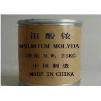 Quality 99% Purity White Powder Ammonium Molybdate For Industria And Agriculture wholesale