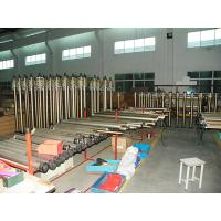 SUZHOU GEPU PRECISION MACHIENRY CO.,LTD.