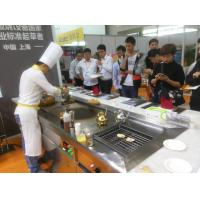 Buy cheap Multifunctional Combi Teppanyaki Grill Table with Soup Stove and Barbecue Grill from wholesalers