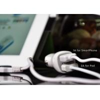 Quality 5V 1A / 2.1A Automatic Car Charger Double Output For iPhone / iPad wholesale