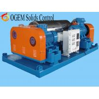 Quality Decanter Centrifuge,solids control centrifuge wholesale