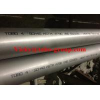 Quality ASTM A213 T22 alloy pipe wholesale