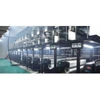 Quality PET-FDY Spinning-Drawing Machine, Chemical Fiber machinery, PET production line wholesale