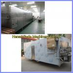 Quality Conveyor belt dryer, conveyor belt roaster, belt conveyor furnace wholesale