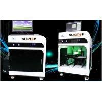 Quality 3D Crystal Laser Inner Engraving Machine for 2D image Engraving CE FCC FDA Approved wholesale