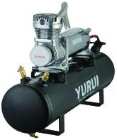 Quality YURUI Air Tank Compressor With 2.5 Gallon Tank For Car Air Compression Tank  wholesale