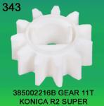 Quality 385002216B / 3850 02216B GEAR TEETH-11 FOR KONICA R2 SUPER minilab wholesale