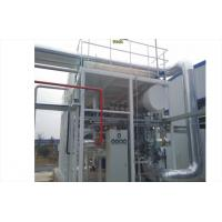 Quality Industrial Cryogenic Air Separation Equipment wholesale