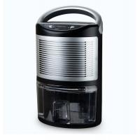 Quality 60W Portable Electric Small Room Dehumidifier ABS Fireproof Material wholesale
