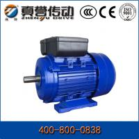 Quality High Rpm YL Series Single Phase AC Asynchronous Electrical Induction Motor wholesale