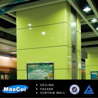 China Curtain Wall Aluminium Profile and Curtain Wall Aluminium Sheet on sale
