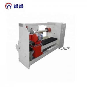 Quality EPDM Foam Double Sided VHB Adhesive Tape Cutting Machine wholesale