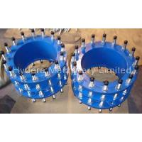 Buy cheap Dismantling Joint from wholesalers