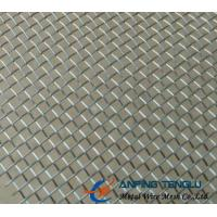 Quality Pure/Alloy Aluminum Wire Mesh, 8-24mesh Plain Weave for Insect/Fly Screen wholesale
