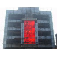 Cheap DIP P10 Billboard Advertising Led Display Screen High Definition CE Rohs Approved for sale