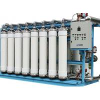 China UF System Ultrafiltration Water Purification System System Ulltrafilter Water Treatment System on sale