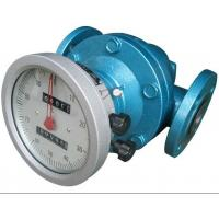 Quality crude palm oil flow meter wholesale