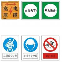 Cheap Safety signs for sale