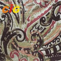 Quality Luxury Jacquard Decorative Heavy Fancy Curtains Fabric Fire Resistant wholesale