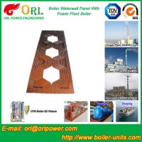Quality Steam Boiler Water Walls Carbon Steel , Boiler Panel Corrosion Resistance wholesale