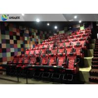 Quality 4D 5D Movie Theater with Bubbles / Wind / Snow / Smoke/ Fog Effect wholesale