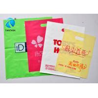 China Recycled reusable merchandise shopping bags pounch for grocery , clothes on sale