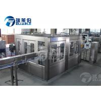 Quality Rotary Type Beverage Filling Line Soda Water Square Plastic Bottle Filling Machine wholesale