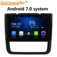 Quality Ouchuangbo car radio capacitance multiple stereo android 7.0 for Yema T70 with Bluetooth USB wifi high fidelity music wholesale