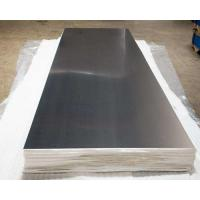 Quality Tank Material 5052 Aluminium Plate 6mm Thickness Good Welding Property wholesale