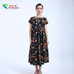 China YIZHIQIU Umbrella High Waist Prom Pleated Dresses on sale