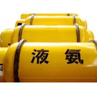 China High Pressure 4.5Mpa Steel Gas Cylinder Ammonia Welding Gas Bottles on sale