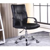 Buy cheap PU Leather Office Furniture Chairs / Boss Modern Ergonomic Office Chair product