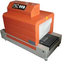 China PP / PVC film Shrink Wrapping Machine Heat Shrink Packing Machine BSD4020 on sale