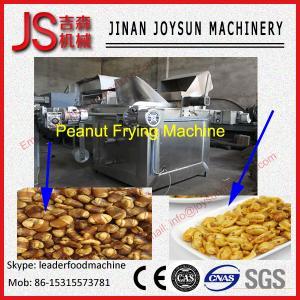 Quality Snacks , Chips Roasting Machine 1.1kw Automatic Fryer / Autoatic Flavor Machine wholesale