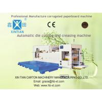 Quality Rotary Die Cutting Automatic Cartoning Machine For Paperboard / Corrugated Paper wholesale